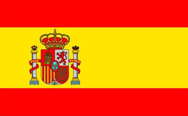 flagspain7.jpg
