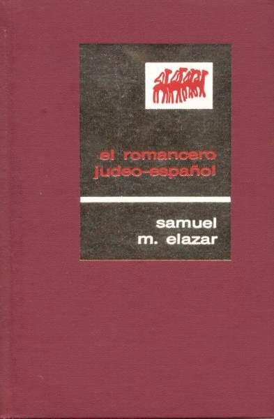 romancero1.jpg